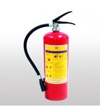 Bình chữa cháy BC 4kg MFZ4